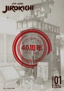 201301schedule-211x300