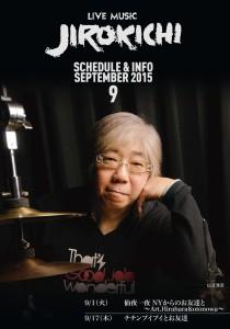 JIROKICHI_schedule_Sep2015_omote_rev_0825b