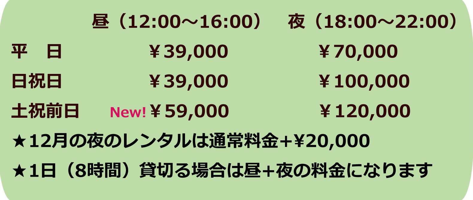 data201301schedule_omote