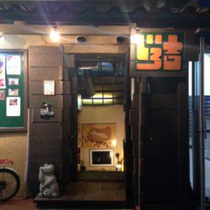 JIROKICHI入口