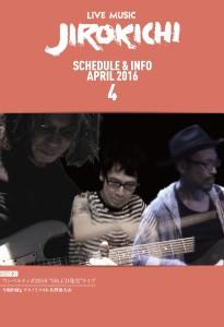 JIROKICHI_schedule_Apr2016_omote_OTL