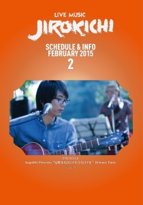 JIROKICHI_schedule_Feb2015_omote