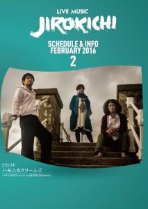 JIROKICHI_schedule_Feb2016_omote