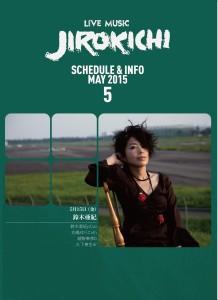 JIROKICHI_schedule_May2015_omote