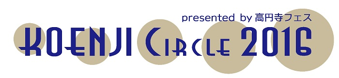 koenji-circle-rogo700