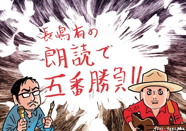 goban_hamazaki