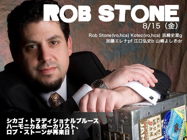 0815robstone