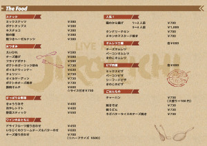 JirokichiMenu_food