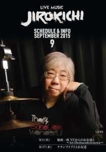 JIROKICHI_schedule_Sep2015_omote_rev_0825b