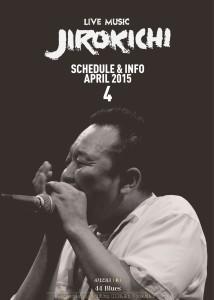 JIROKICHI_schedule_Apr2015_omote