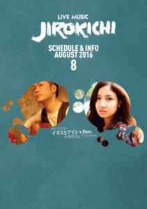 JIROKICHI_schedule_Aug2016_omote_otld