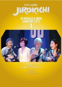 JIROKICHI_schedule_Jan2015_omote
