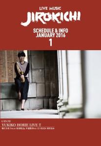 JIROKICHI_schedule_Jan2016_omote