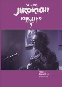 JIROKICHI_schedule_July2015_omote