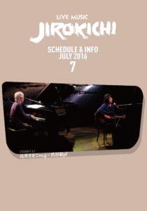 JIROKICHI_schedule_July2016_omote
