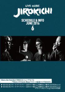 JIROKICHI_schedule_June2016_omote