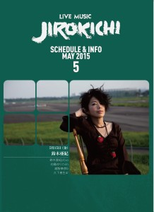JIROKICHI_schedule_May2015_omote