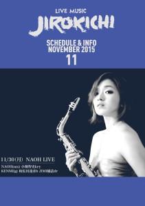 JIROKICHI_schedule_Nov2015_omote
