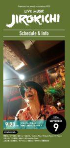 Jirokichi_09_2016_Omote_OUT